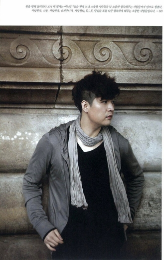 boysinthecityparis4superjunior (194)