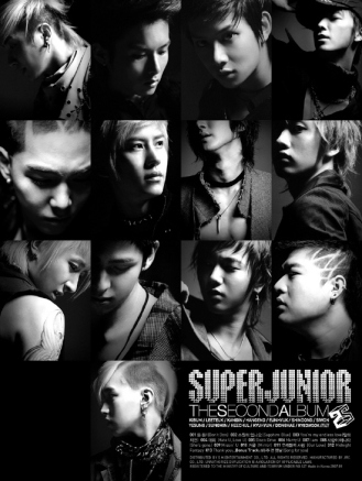 super-junior-7